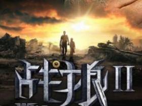 《战狼2》的经典台词/语录/佳句