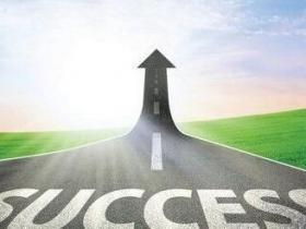 成功路上需要明白的18句话