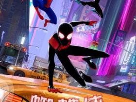 《蜘蛛侠:平行宇宙》的经典台词/语录/对白