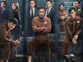 《反贪风暴4》的经典台词/语录/对白