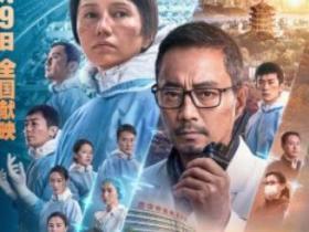 《中国医生》的经典台词/语录/对白