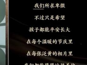 《点着灯的家》节选(作者:席慕蓉)朗读者