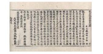 佛教《心经》的经典语录/语句