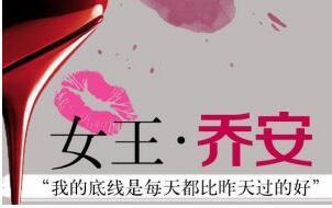 《女王乔安》的经典语录/语句