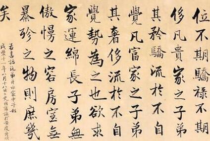 《曾国藩家书》的经典语录/语句/名言