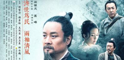 《冯梦龙传奇》的经典台词/语录/对白